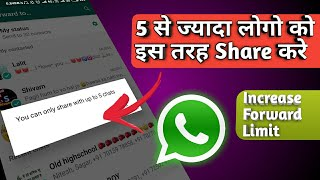 Increase WhatsApp Message Forward limit | by PG TecH EasY