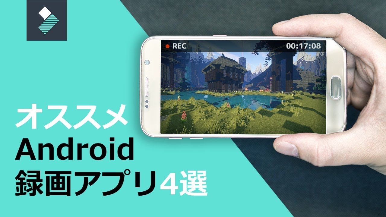 db41f30f1d オススメ!Android録画アプリベスト4 - YouTube
