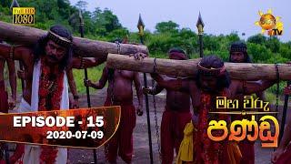 Maha Viru Pandu   Episode 15   2020-07-09 Thumbnail