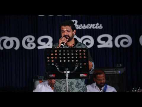Sangeethame Amara Sallapame- Vijesh Gopal