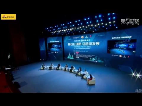 Jack Ma Talking