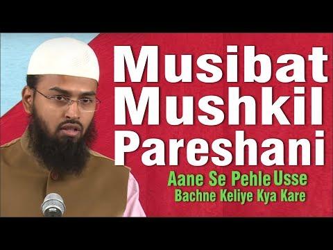 Musibat Mushkil Pareshani Aane Se Pehle Usse Bachne Keliye Kya Kare By Adv. Faiz Syed
