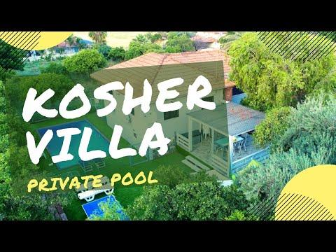 Galil Getaway - Kosher Villa In Israel With Private Pool
