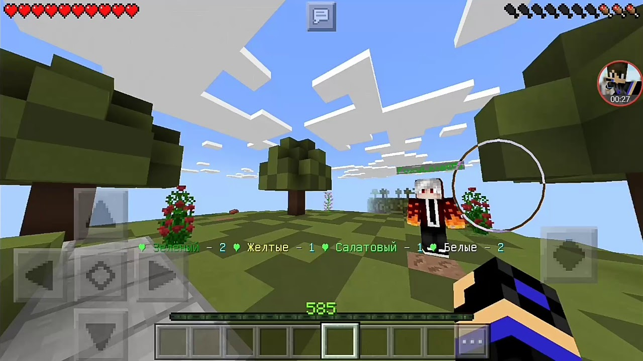 Сервер BedWars » Все для Minecraft PE 1.2