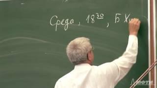 Механика - Основные понятия механики
