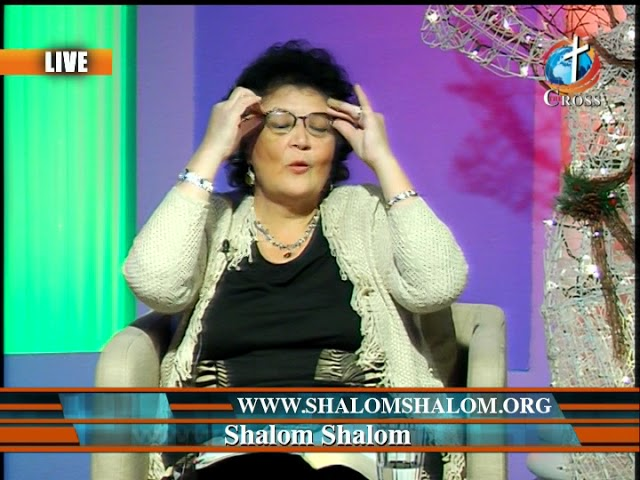 Shalom Shalom Dr Marisol Peltzer & Rev. Dexter Peltzer 01-02-2018  Spanish