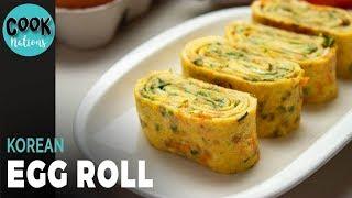 Korean Egg Roll Recipe | Egg Roll | Rolled Omelette Recipe by CookNations