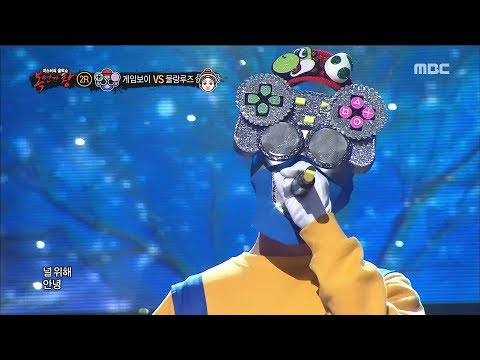[King of masked singer] 복면가왕 - 'Gameboy' 2round - Goodbye fo