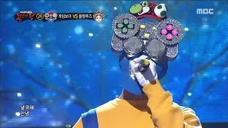 Download [King of masked singer] 복면가왕 - 'Gameboy' 2round - Goodbye for a moment 20180408