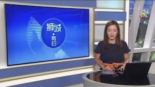 【冠状病毒19】本地新增517起病例 社区病例共15起