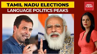 Language Politics Peaks Again In Tamil Nadu: BJP's Regional Outreach Before Polls? | To The Point