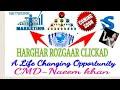 NAPR HOME BUSINESS TRAM & CONDTION
