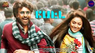 Marana Mass || PETTA Tamil Movie MP3 Song