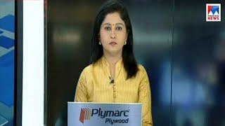 ഒരു മണി വാർത്ത | 1 P M News | News Anchor - Veena Prasad| January 22, 2018