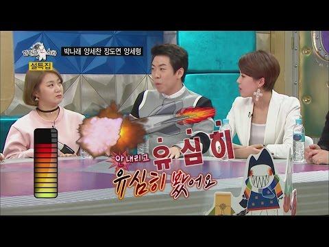 kim jong kook dating