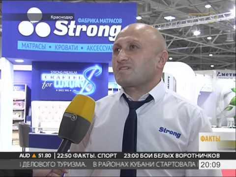 Strong на выставке в Краснодаре в выпуске программы на Кубань 24