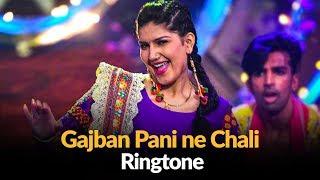 Gajban pani ne chali Ringtone Download Now