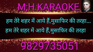 Karaoke Hum Tere shahar Mein Aaye Hai