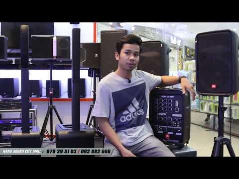 TOP 3 JBL SPEAKER BRANDS IN CAMBODIA |បាស JBL ទាំង 3ម៉ូដែល ពេញនិយមជាងគេក្នុងស្រុកខ្មែរ