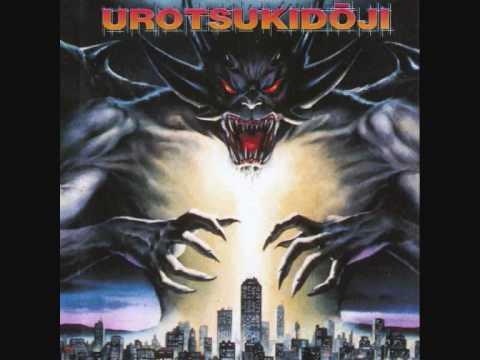 Urotsukidoji OST - Osaki's Transformation