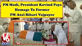 PM Modi, President Kovind Pays Homage To Former PM Atal Bihari Vajpayee | V6 News