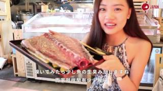 LikeJapan旅遊:【東京築地】尋找新鮮好味又抵食刺身