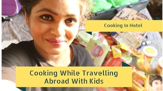 Indian  Meals Cooking In Hotel Easy Cooking While Travelling|Wiseshe Makeup