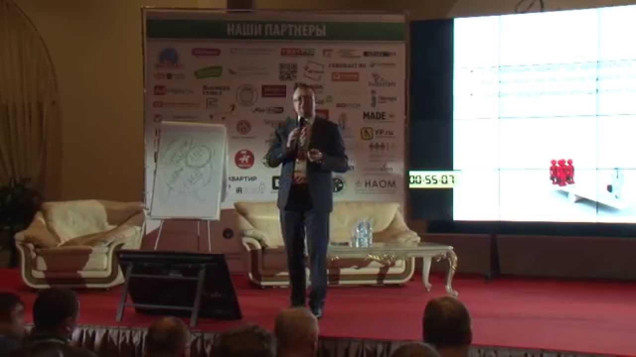 Как за 7 дней научить менеджеров продавать с нуля. Евгений Колотилов