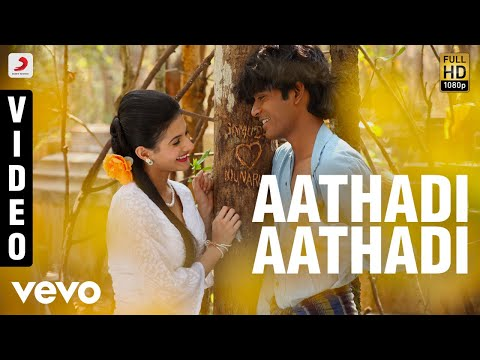 Anegan - Aathadi Aathadi Video | Dhanush |...