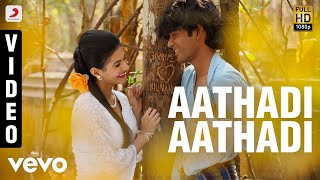 Anegan - Aathadi Aathadi Video | Dhanush | Harris Jayaraj