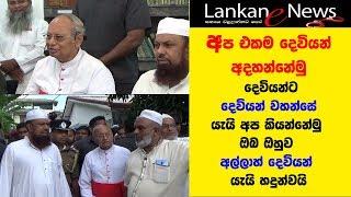Archbishop of Colombo Cardinal Malcolm Ranjith visited Porutho…