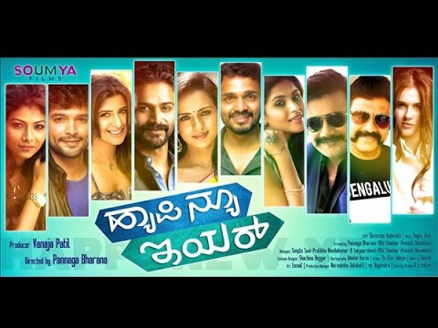 sa re ga ma pa da ni happy new year kannada movie song cover by ms