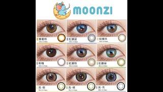 Moonzi синий цветной косплэй контактные линзы для глаз макияж эксклюзивный большой красота ученик
