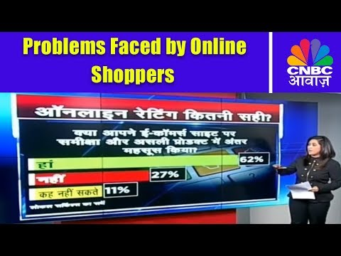 Problems Faced by Online Shoppers | Online Shopping | Pehredar | CNBC Awaaz
