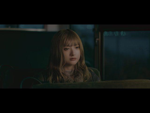 安斉かれん「キミとボクの歌 / Music Video2-1(ボクからキミ=恋人へ編)」