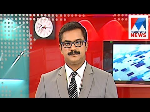 പത്തു മണി വാർത്ത   10 A M News   News Anchor Priji Joseph   September 23, 2017   Manorama News