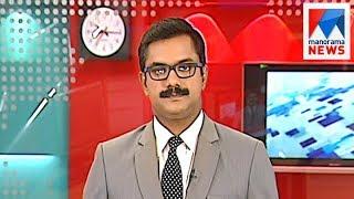 പത്തു മണി വാർത്ത | 10 A M News | News Anchor Priji Joseph | September 23, 2017 | Manorama News