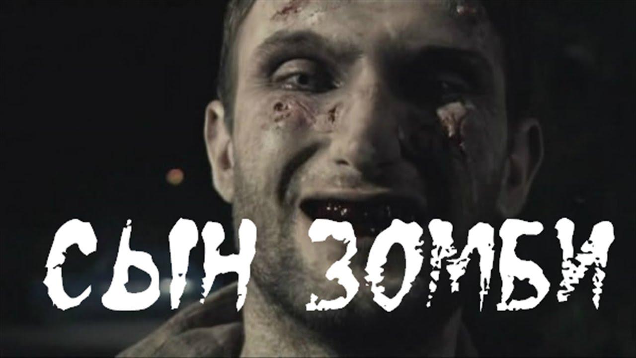 Зомби фото страшные