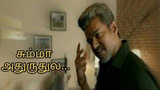 Rayappan mass full screen whatsapp status thalapathy vijay bigil verithanam tamil kollywood