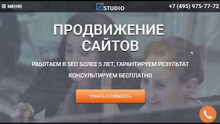 Продвижение сайтов в Москве - SW-Studio(, 2018-05-11T21:19:49.000Z)
