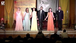 "INTERNATIONAL CHAMBER SONG COMPETITION ""PANCHO VLADIGEROV"" - SHUMEN 2018  (OPENING)"