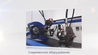 Ремонт турбин в Минске(, 2017-01-22T21:25:58.000Z)