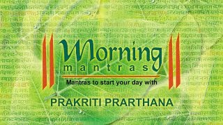 Download Hindi Video Songs - Prakriti Prarthana | Morning Mantras | Devotional