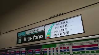 [これでも快速] りんかい線直通埼京線快速新木場行き 大宮(JA-26)~北与野(JA-25) 東臨70-000形走行音