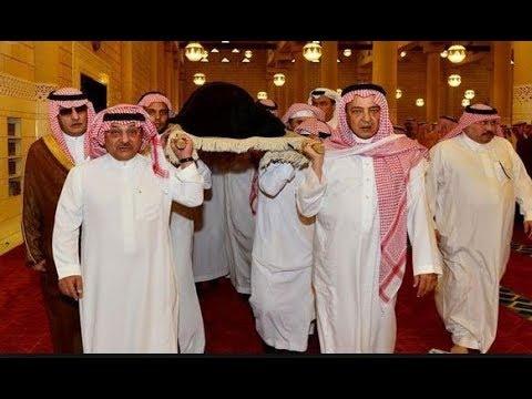 تشييع جنازة الأمير سعود الفيصل وزير الخارجية السعودي السابق Youtube