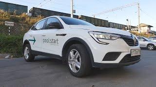 Рома купил Renault Arkana 1.6 и в бешенстве!