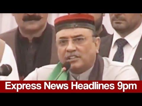 Express News Headlines and Bulletin - 09:00 PM - 15 May 2017 | Express News