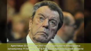 Шалевич, Вячеслав Анатольевич - Биография
