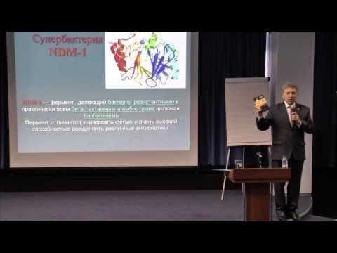 Инфекционист - Онлайн консультации инфекциониста - 03 Онлайн