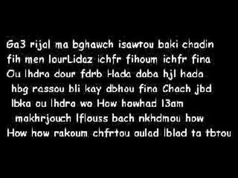 alkhouf bigg parol